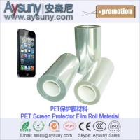 Wholesale 3 layers hard coating PET material protective film roll Cellular screen guard from china suppliers