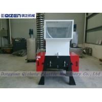 Wholesale High Speed Pet Bottle Shredder Plastic Crusher Machine With Cooling System from china suppliers