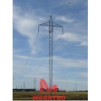 Wholesale 400KV HVDC GUYED PYLON from china suppliers