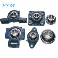 Wholesale Metric insert bearing/pillow block bearing from china suppliers