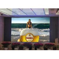 Wholesale SMD2121 IP43 P3 Indoor Rental LED Display With Meanwell Power Supply from china suppliers