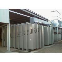 Wholesale 2 Pallets Industrial Vacuum Cooling Equipment 2600*1400*2200mm from china suppliers