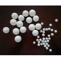Buy cheap Inert caremic ball from wholesalers