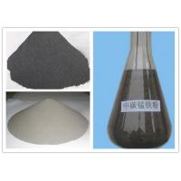 Wholesale ISO9001 Ferro Manganese Alloy Metal Powder Metallurgy Materials Mn from china suppliers