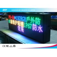 Wholesale HD 16mm Front Service Digital Led Display Board Programming / Led Advertising Signs from china suppliers
