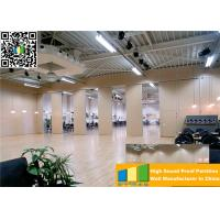 Wholesale Aluminum High Partition Acoustic Soundproof Multilayer Structure Sliding Room Dividers from china suppliers