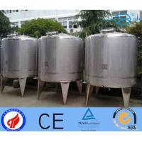 Wholesale 500 Gallon Stainless Steel Tank Stirred Seed Fermenter For Cheese With Insulation from china suppliers