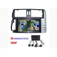 Quality 3D Vision 360 Degree Car Security Camera Surround View Built In DVR for sale