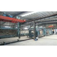 Wholesale Lime / Cement AAC Block Production Line 220V 380V For AAC Plant from china suppliers