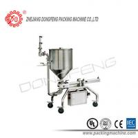 Wholesale Semi Automaticpartical Liquid Filling Machine For Butter / Paste Packaging 200 - 500 ML from china suppliers