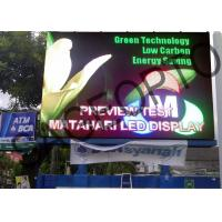 Full Color Led Display Outdoor Advertising , P9 Dip Led Screen 3ft × 3ft Advertising LED Display