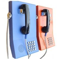 China Cold rolled steel GSM public courtesy telephone, hotline service telephone, anti vandal, all weather resistant on sale