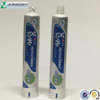 Wholesale Customized wholesalers laminated tube skin care packaging tube from china suppliers
