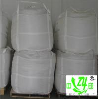 Wholesale pure natural industrial thickner Guar Gum Dust green low harm for coating from china suppliers