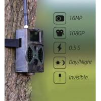 Wholesale HC - 350G 16MP Outdoor 3G Trail Camera , Wild Game Hunting Motion Camera 1920*1080P from china suppliers