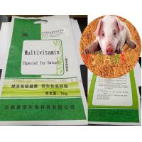 China Multi Vitamin Powder Compound Nutrition Swine Feed Supplements SV-M-S01 on sale