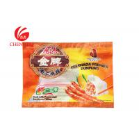Wholesale Plastic 410g Custom Design Retort Pouch Food Packaging Dumplings from china suppliers