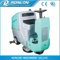 Wholesale CE approved ride on floor cleaning machine from china suppliers