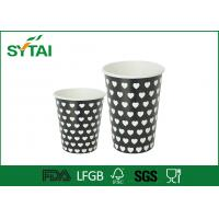 Wholesale Beverage Use  Recycled Paper Cups Can Be Food Container 120ml-700 Ml from china suppliers