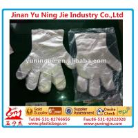 Buy cheap HDPE disposable gloves from wholesalers