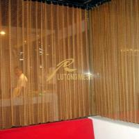 Buy cheap metal room divider for beauty salon from wholesalers