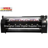Wholesale Double DX7 Head Banner Printing Machine For Mirror Fabric Making from china suppliers