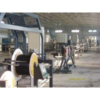Wholesale Agricultural Cylindrical Drip Irrigation Pipe Production Line For Farm from china suppliers