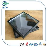 Wholesale 5mm+9A+5mm Double low e insulated glass , Noise insulation building glass from china suppliers