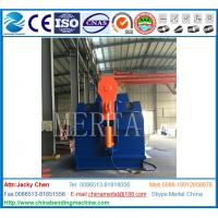 Buy cheap Plate bending machine MCLW12CNC-50*3000 four Roll Plate Rolling Machine with CE Standard from wholesalers