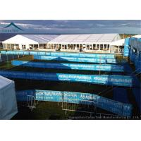 Wholesale Customized  Size Large Aluminum Fireproof Event Tents With Wooden Floor from china suppliers