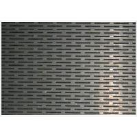 Wholesale Low Carbon Steel Punched Perforated Metal Screen / Wind Protection Screen from china suppliers