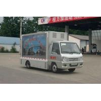 Wholesale FOTON mini propaganda LED vehicle(CLW5030XXCB4) from china suppliers