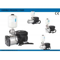 Buy cheap Variable-frequency Pump from wholesalers