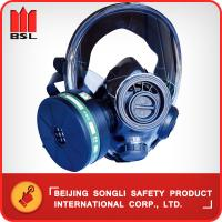 Wholesale SLR-M600 RESPIRATOR (MASK) from china suppliers