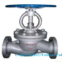 Wholesale Flanged Globe Valve from china suppliers