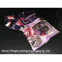Wholesale Heat Sealable Food Packaging Pouches Custom Dry Fruit Food Pouches Packaging from china suppliers