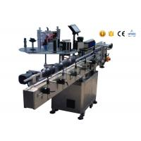 Wholesale Intelligent control automatic Economic labeling machine accessories 20-200pcs per minute from china suppliers