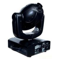 Wholesale Moving head light series GM-013 from china suppliers