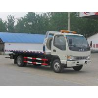 Wholesale JAC 4*2 wrecker tow truck from china suppliers