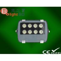 Wholesale 120 Volt Waterproof LED Flood Light Energy Efficient For Overpass from china suppliers