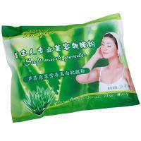 Wholesale Nourishing Aloe Vera Powder For Face , Facial Whitening Mask Powder from china suppliers