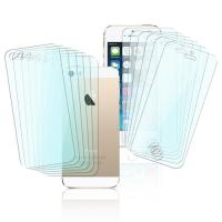 Wholesale 0.33MM tempered glass screen protector for iPhone 2.5D round edge 9H hardness from china suppliers