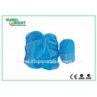 Wholesale Non woven medical shoe covers , waterproof work boot covers disposable from china suppliers