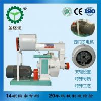Wholesale Energy saving customized wood sawdust machine SZLH series for sale ---Jingerui from china suppliers