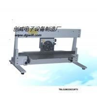 Wholesale Hand V-Cutting Machine Circular for PCB Board Separating from china suppliers