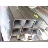 Quality Stainless Steel Longitudinal Welded Square Pipes for sale