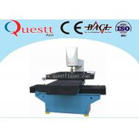 Wholesale 1064μM Aluminum Laser Cutting Machine YAG 1.2x1.2m 300W 3m/Min For Electrical Parts from china suppliers