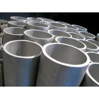 """Wholesale 3"""" Schedule 80 904l Stainless Steel Seamless Boiler Tube 5m - 6m Length from china suppliers"""