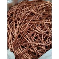 Wholesale High quality Copper wire scraps 99.9% from china suppliers