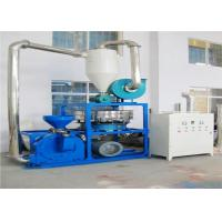 Wholesale Fully Sealed Plastic Bottle Grinding Machine For EVA Water Spray Cooling from china suppliers